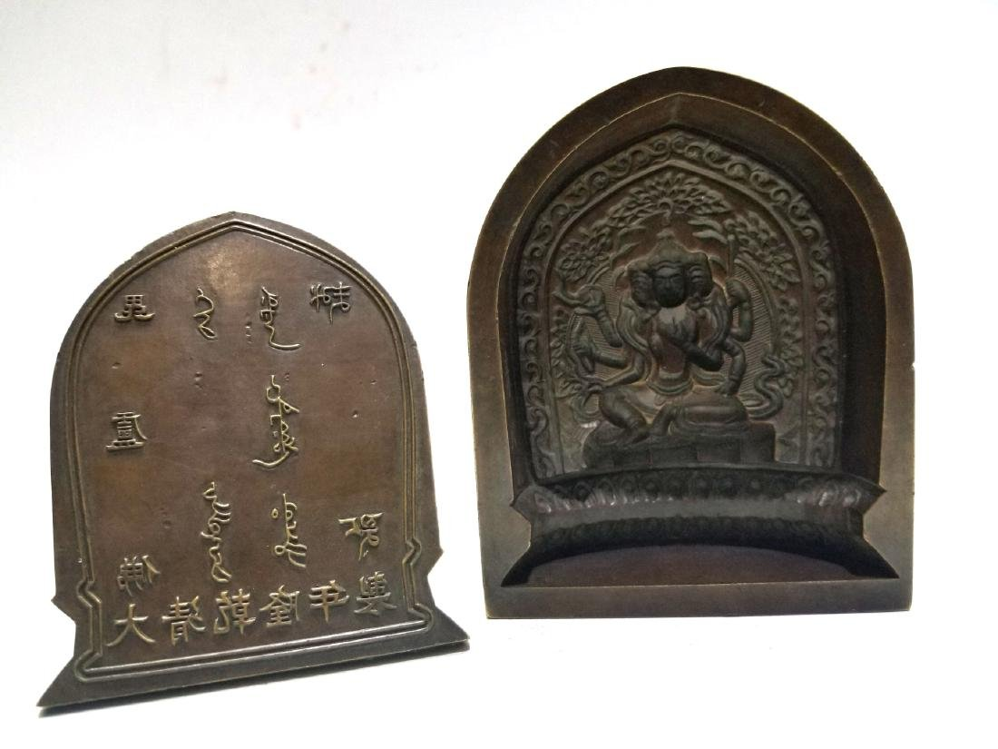 Chinese Bronze Buddha Figure Mold