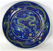 Chinese Blue Porcelain Plate with Dragons