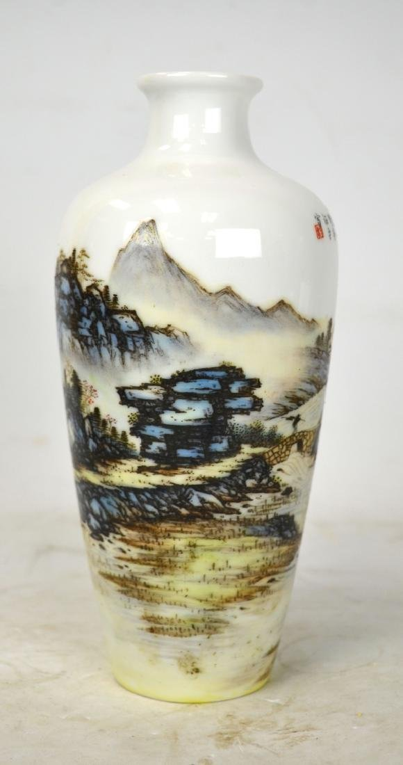 Chinese Porcelain Bottle Vase