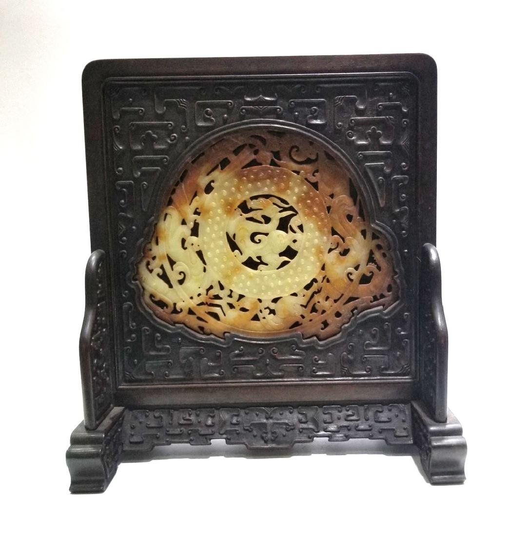 Chinese Wood Table Screen with Jade Insert