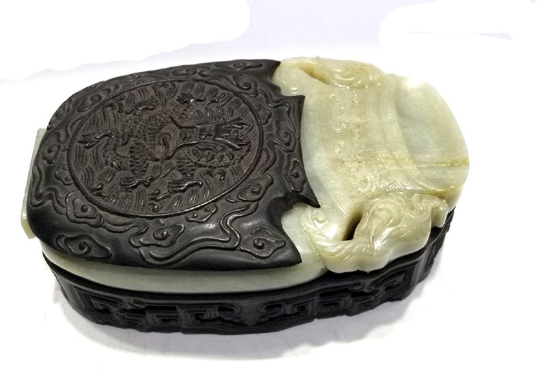 Chinese Jade Ink Stone with Wood Base & Cover