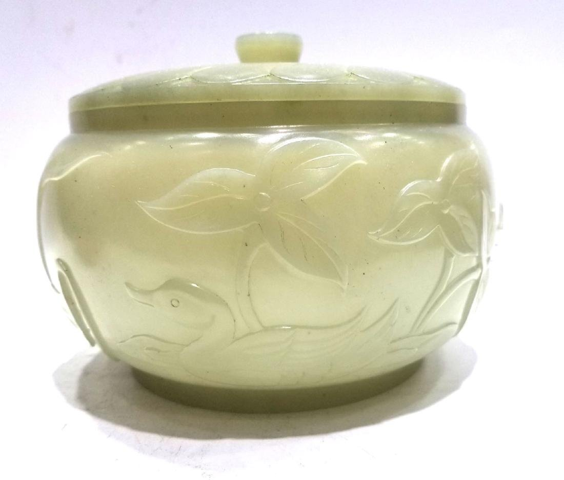 Chinese Carved Jade Bowl with Cover