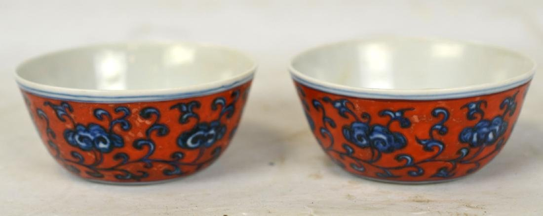 Pair Chinese Blue and Iron Red Glazed Cups