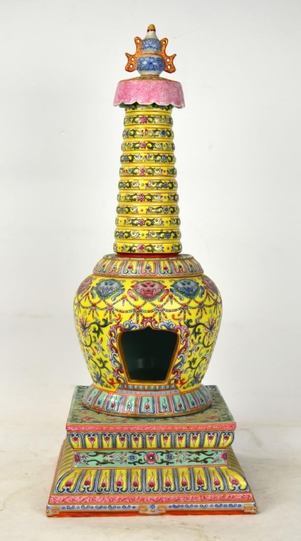 Chinese Famille Rose Stupa