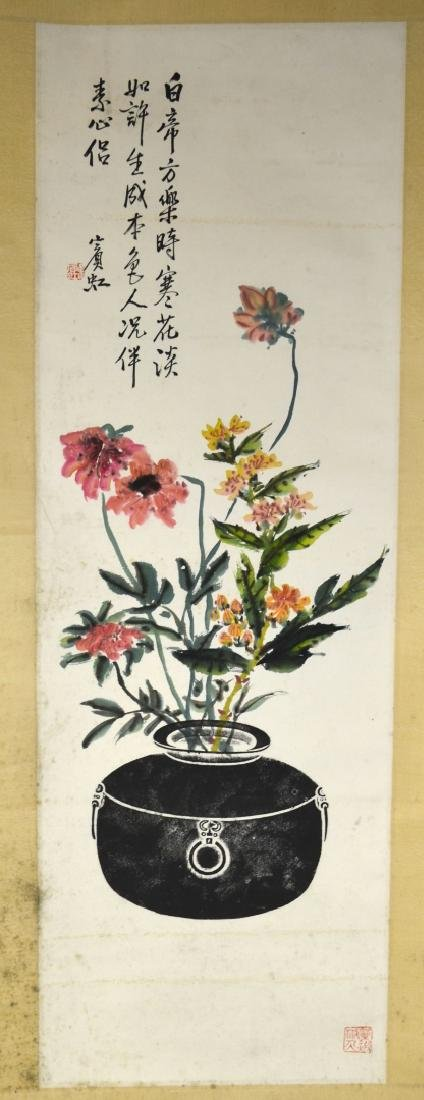 Chinese Watercolor Painting on Scroll ( Flowers)