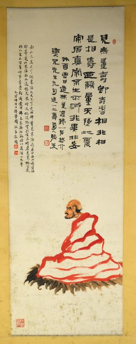 Chinese Watercolor Painting on Scroll - Damo