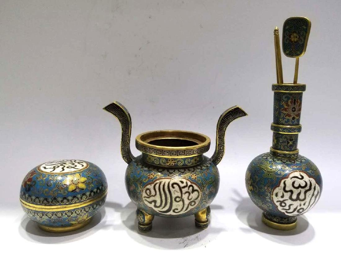 Three Pieces of  Cloisonne  Censer, Box & Vase