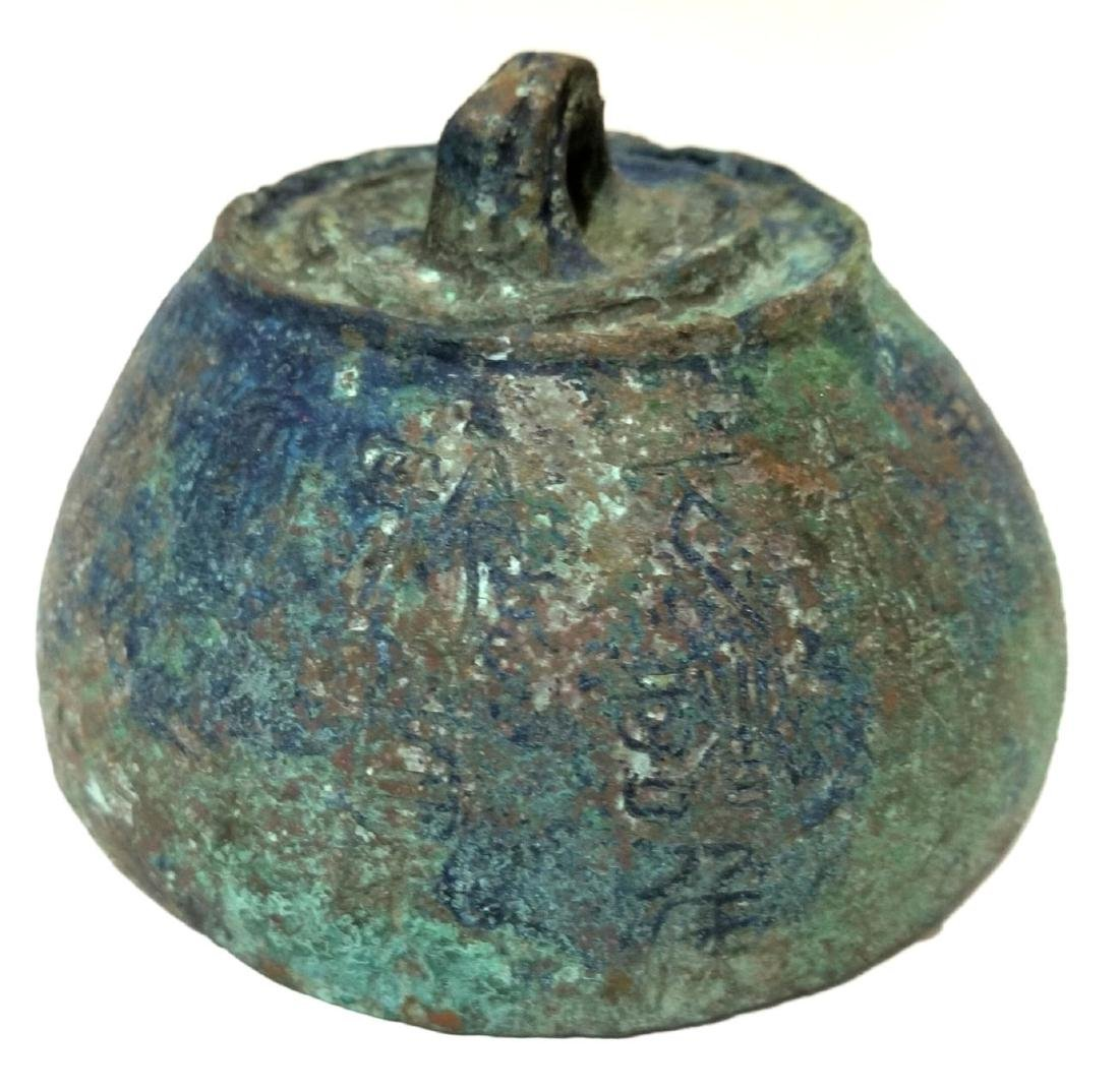 Chinese Ancient Bronze Lump