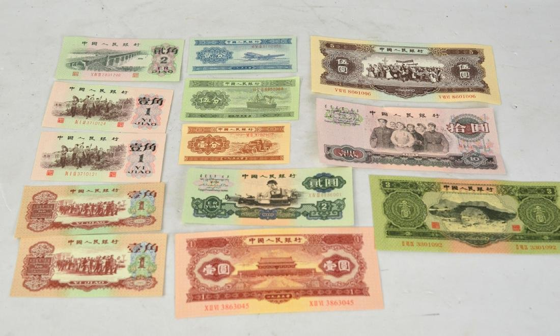 13 Pcs Paper Bills