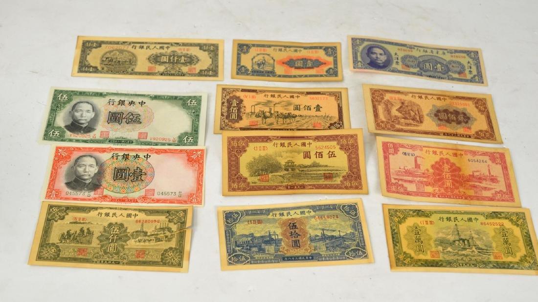 12 Pcs Paper Bills