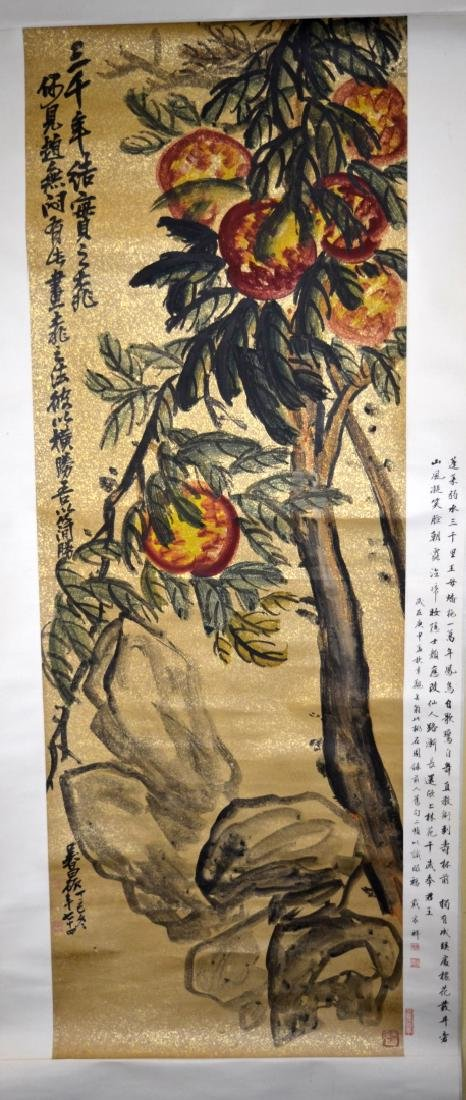 Chinese Watercolor Painting on Scroll (Peaches)