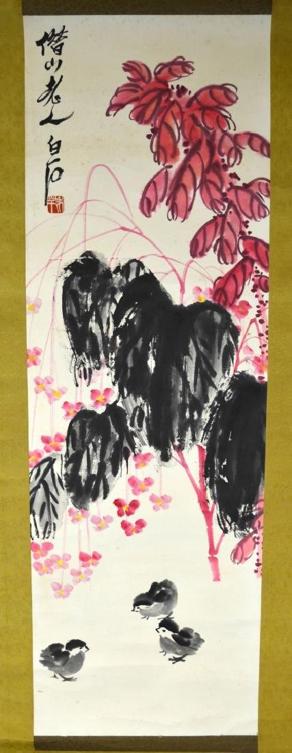Chinese Watercolor Painting on Scroll - Chicks