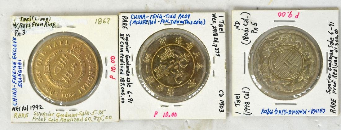 Three Chinese Coins