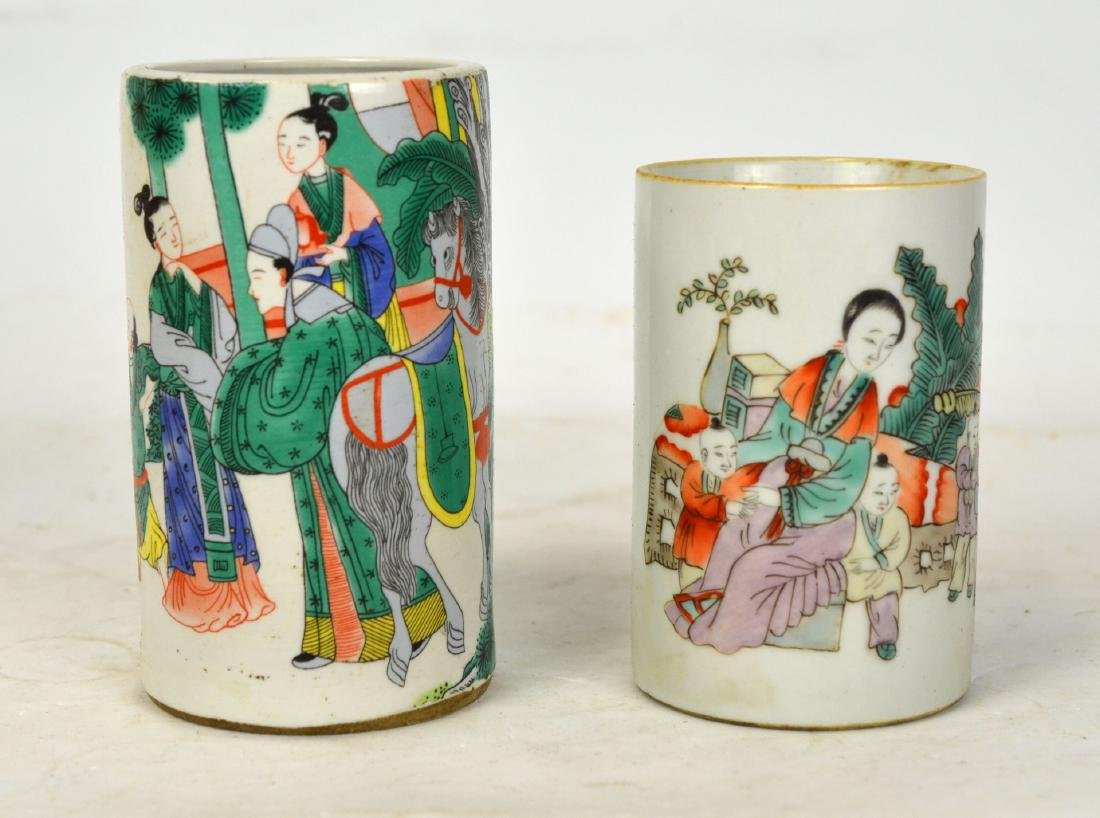Two Chinese Porcelain Brush Pots