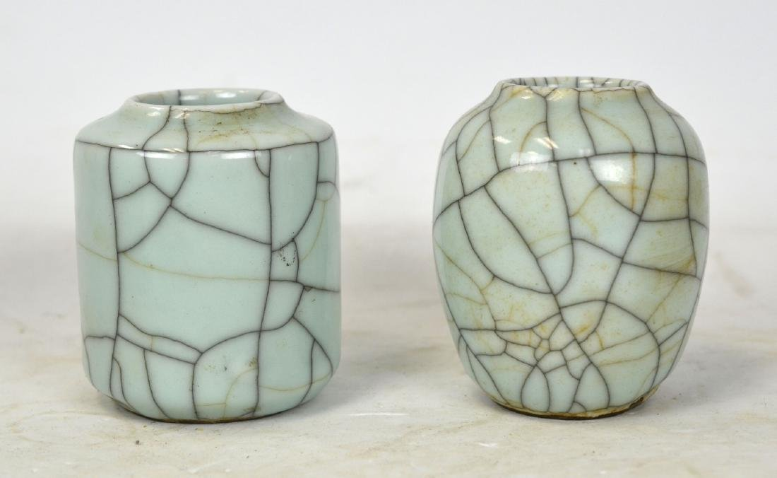 Two Small Chinese Celadon Vases