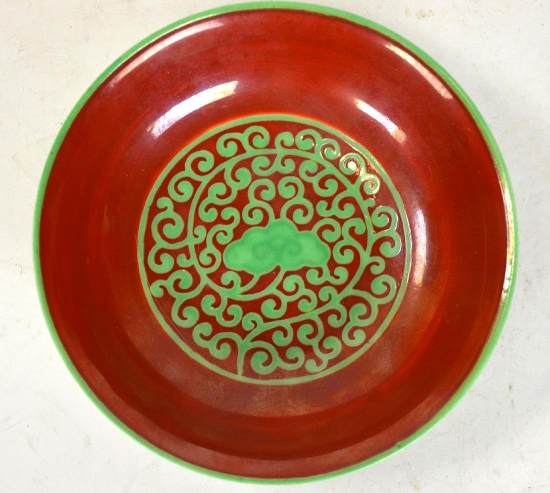 Small Chinese Porcelain Dish