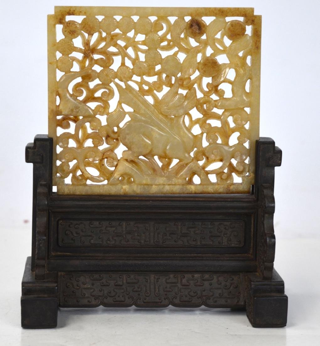 Chinese Jade Carved Table Screen w Wood Stand