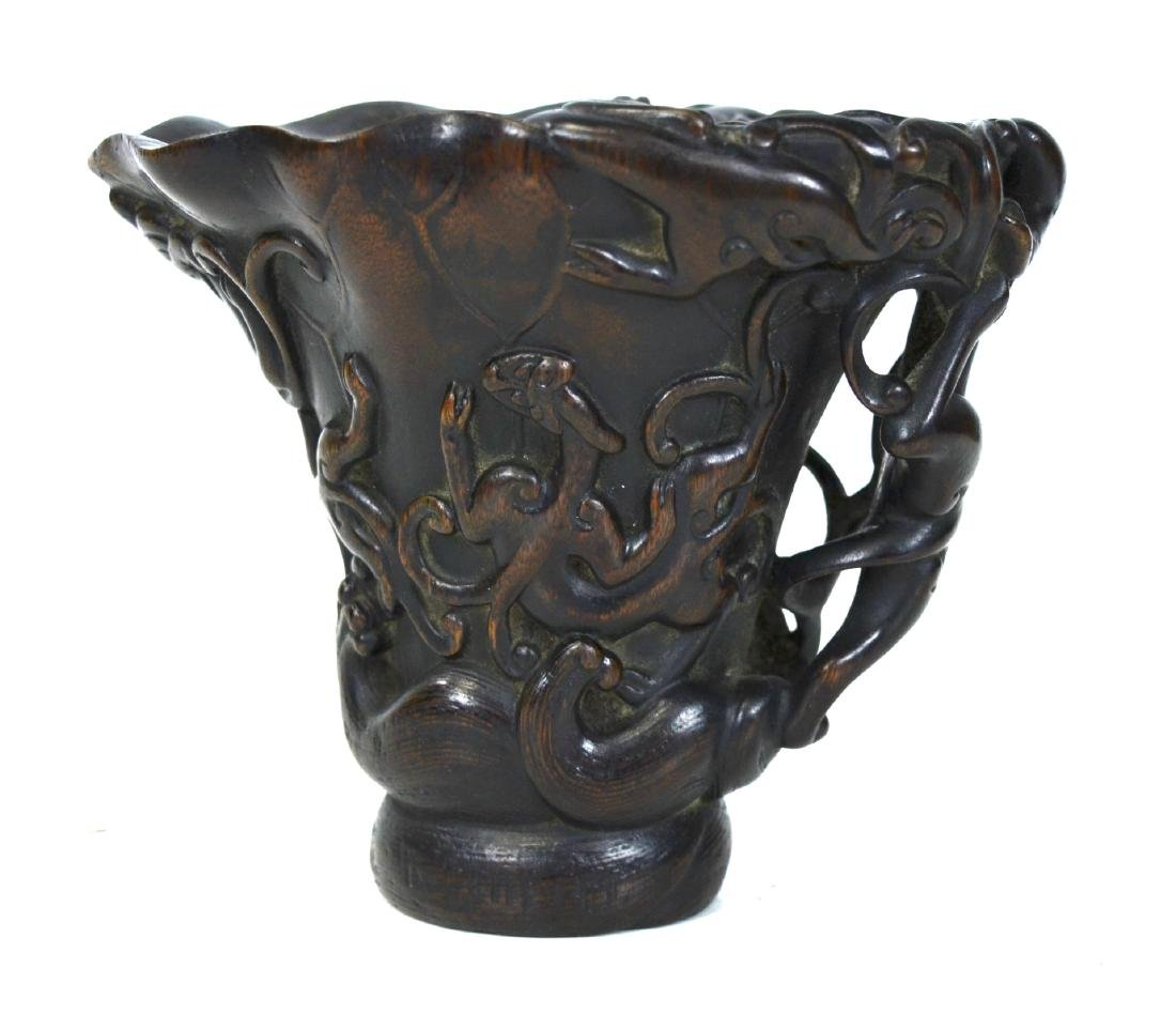 Chinese Chenxiang Wood  Libation Cup