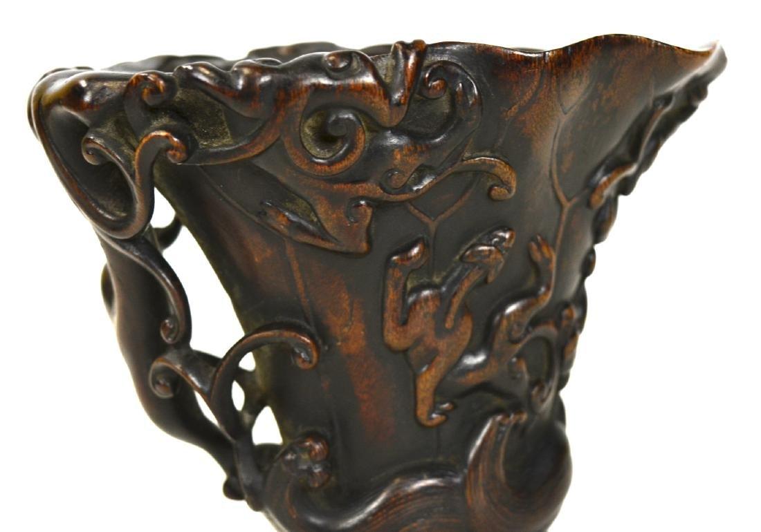Chinese Chenxiang Wood  Libation Cup - 4