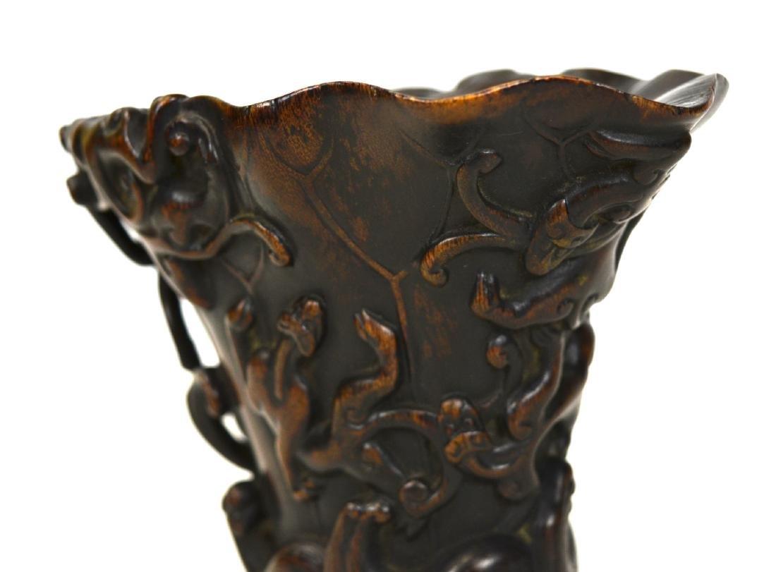Chinese Chenxiang Wood  Libation Cup - 5