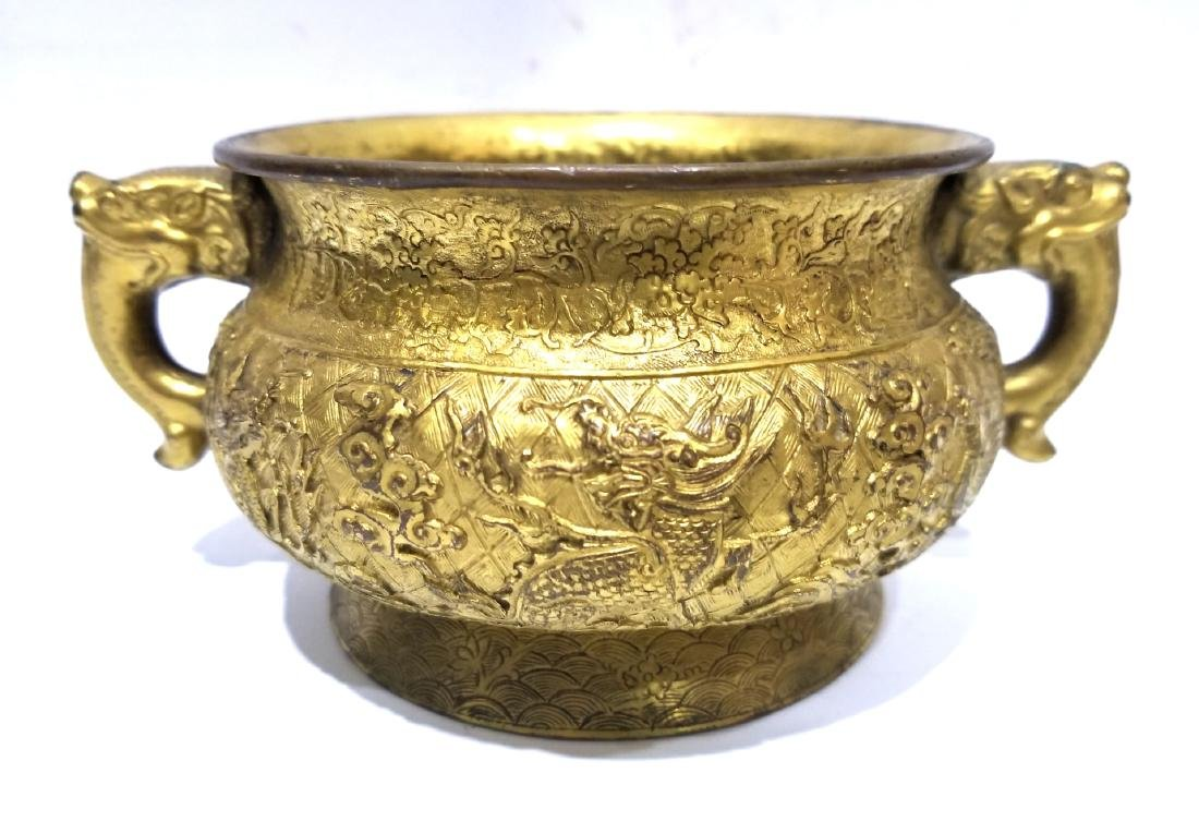 Chinese Gilt Bronze Censer with Handles