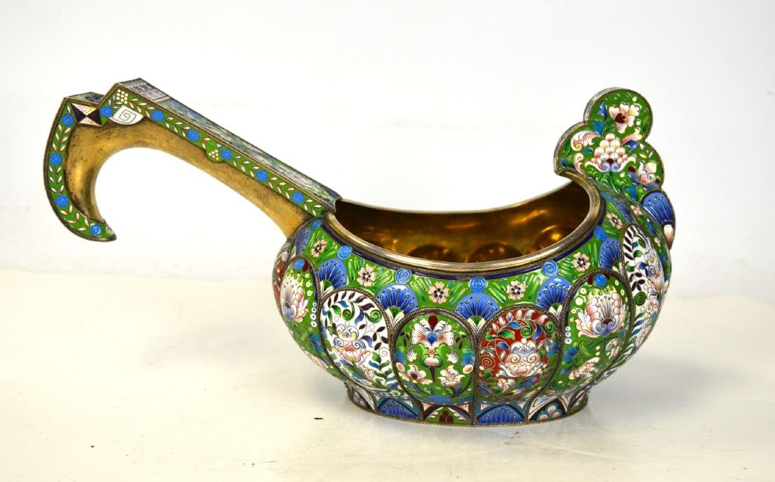 Russian Silver Enamel Vessel with Handle