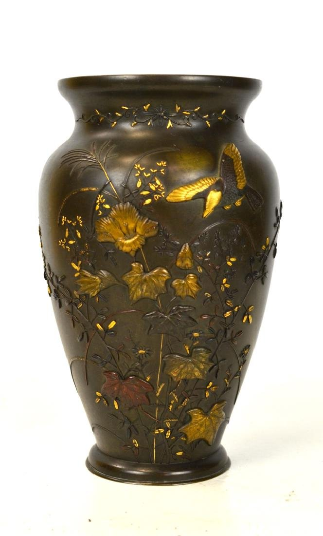 Fine Japanese Bronze Mixed Metal Vase