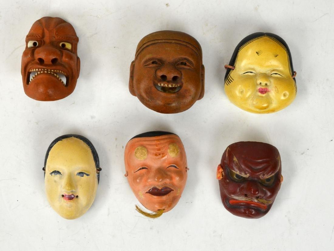 Six Japanese Miniature Masks