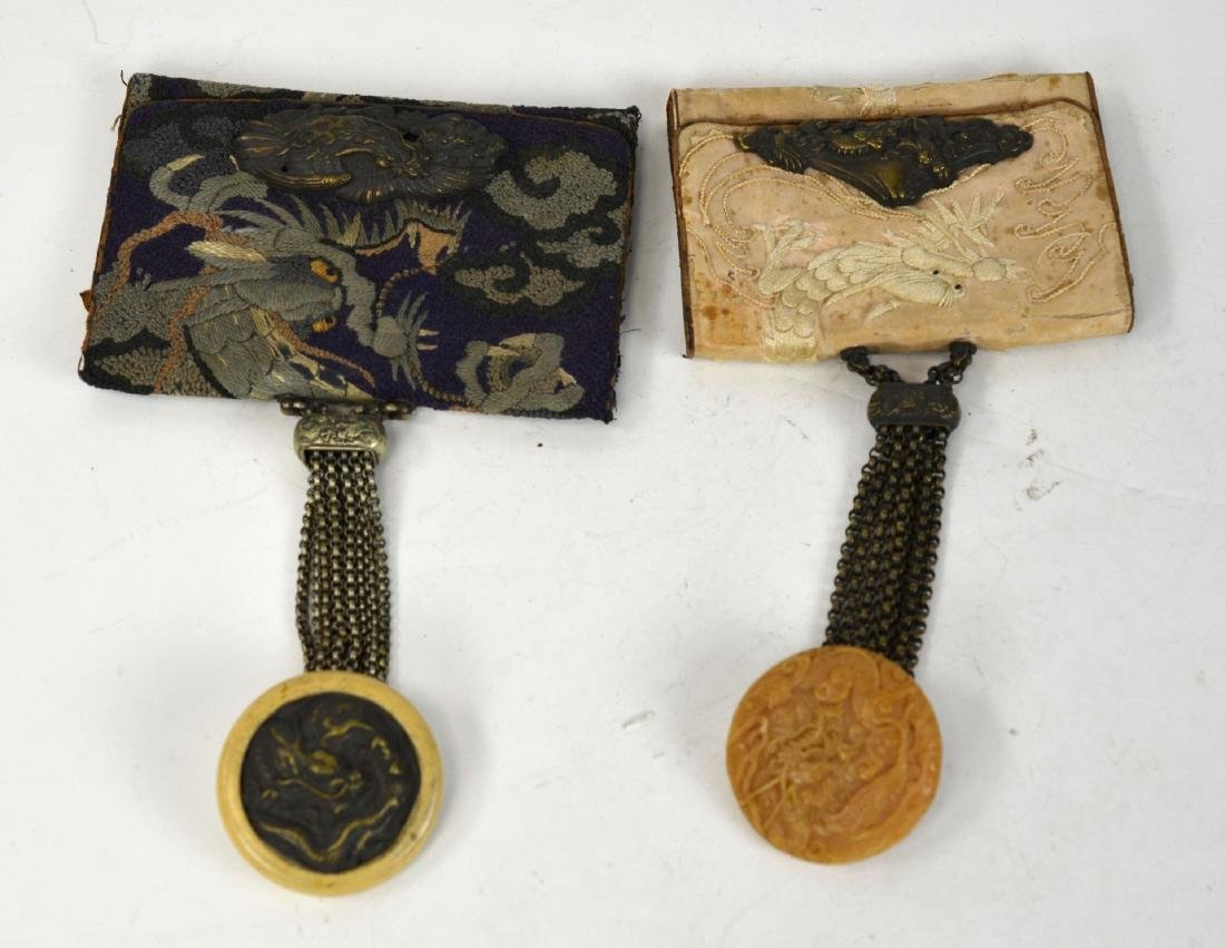 Two Japanese Tobacco Pouches