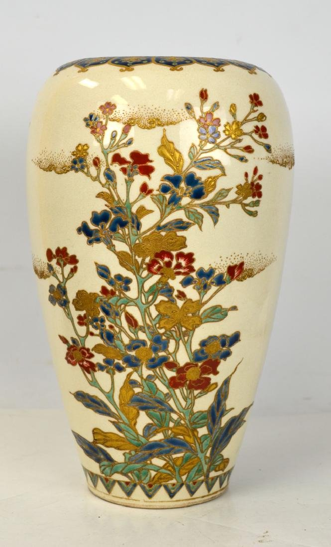 Japanese Imperial Satsuma Vase with Signature