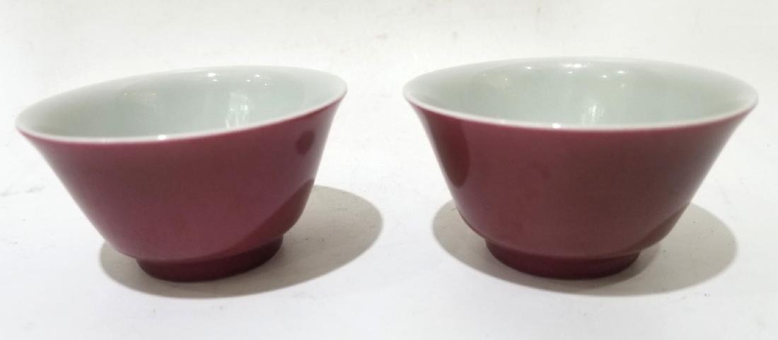 Pr Chinese Red Glazed Wine Cups