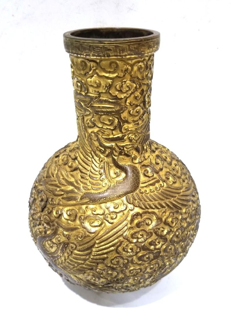 Chinese Gilt Bronze Bottle Vase