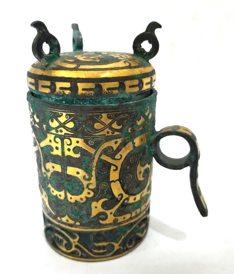 Chinese Archaic Gold Inlaid Bronze Covered Mug