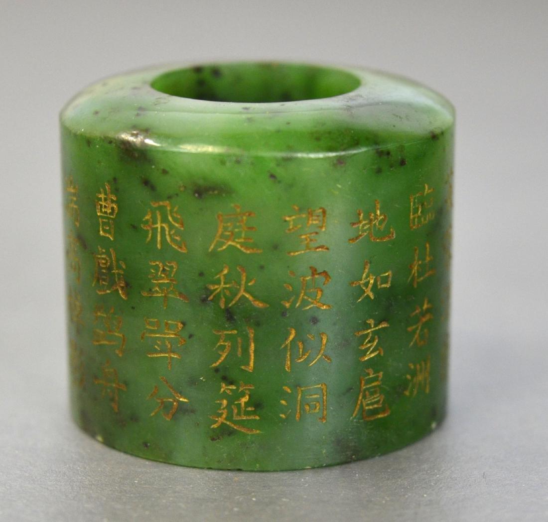 Chinese Spinach Jade Thumb Ring