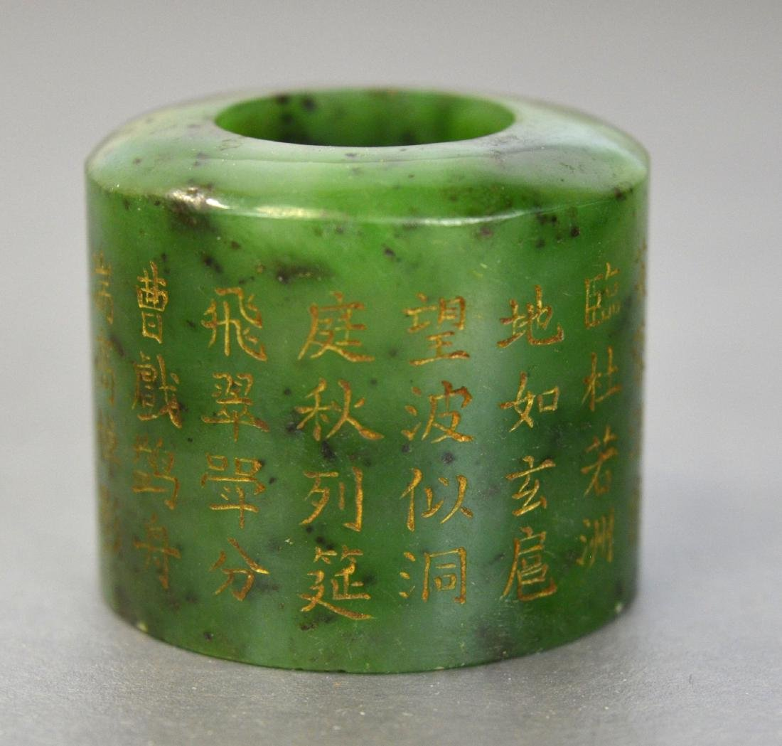 Chinese Spinach Jade Thumb Ring