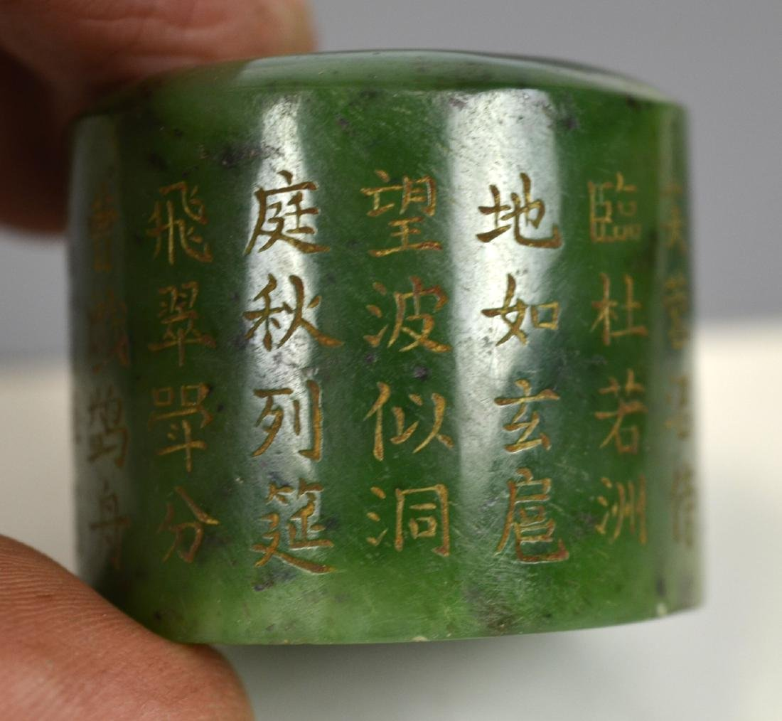 Chinese Spinach Jade Thumb Ring - 4