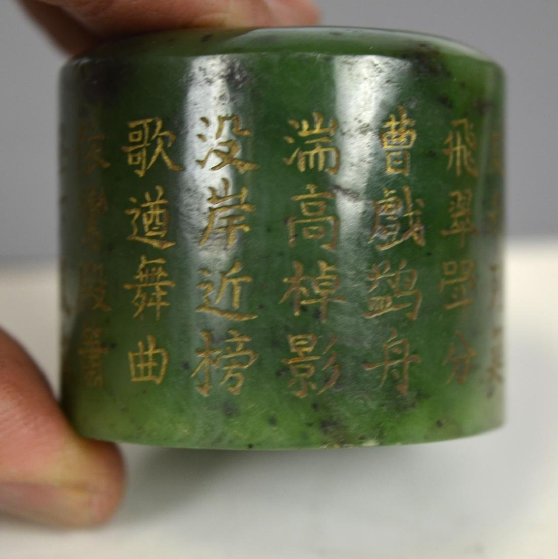 Chinese Spinach Jade Thumb Ring - 5