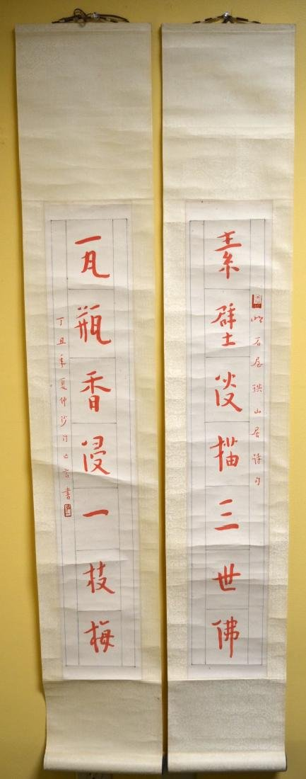 Pair Chinese Calligraphy on Scroll