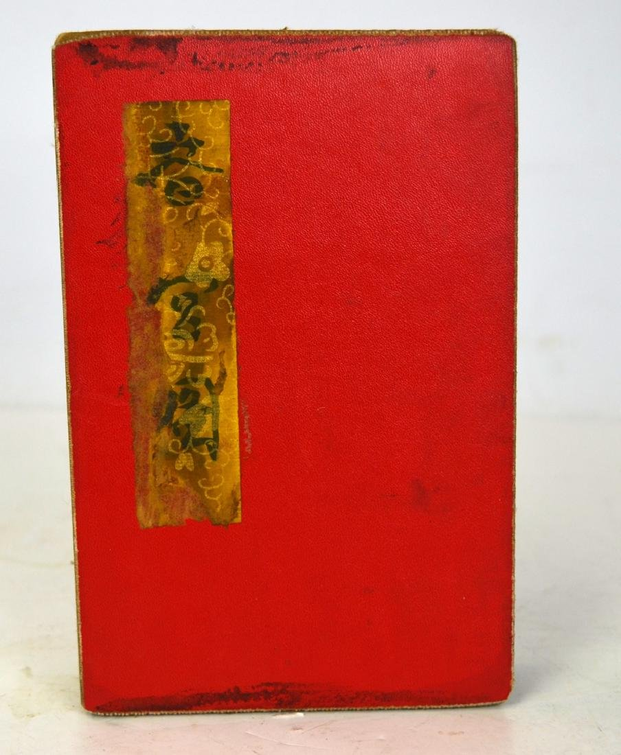 Chinese Erotic Painting Album