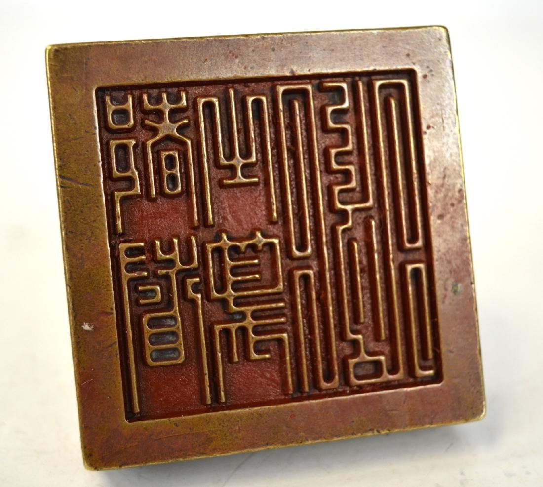 Chinese Bronze Seal