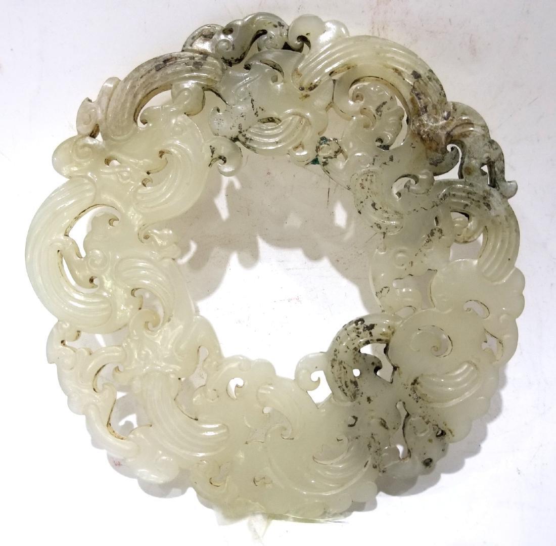 Chinese Carved Openwork Circular Jade