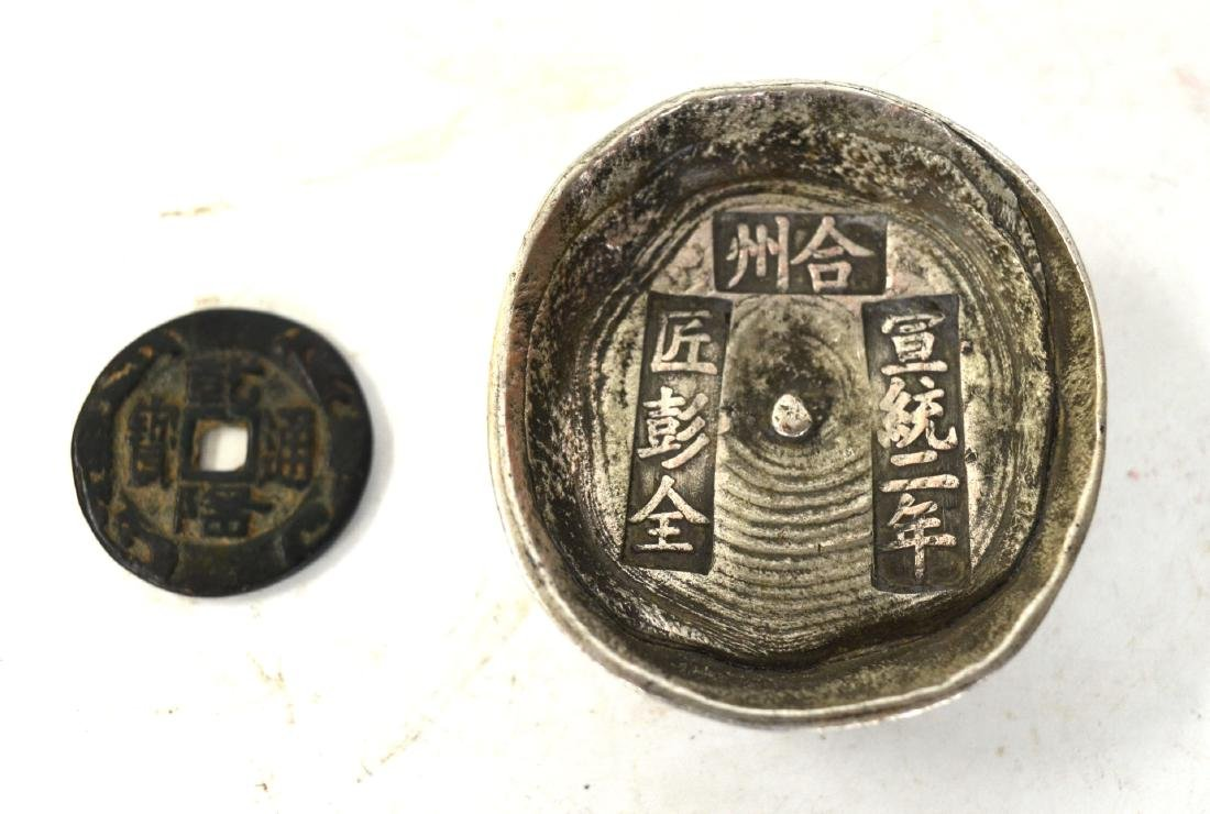Chinese Silver Money & Bronze Coin