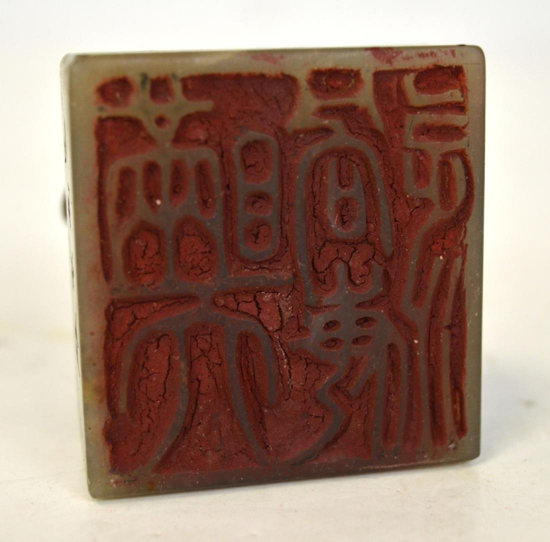 Chinese Carved Soap Stone Seal