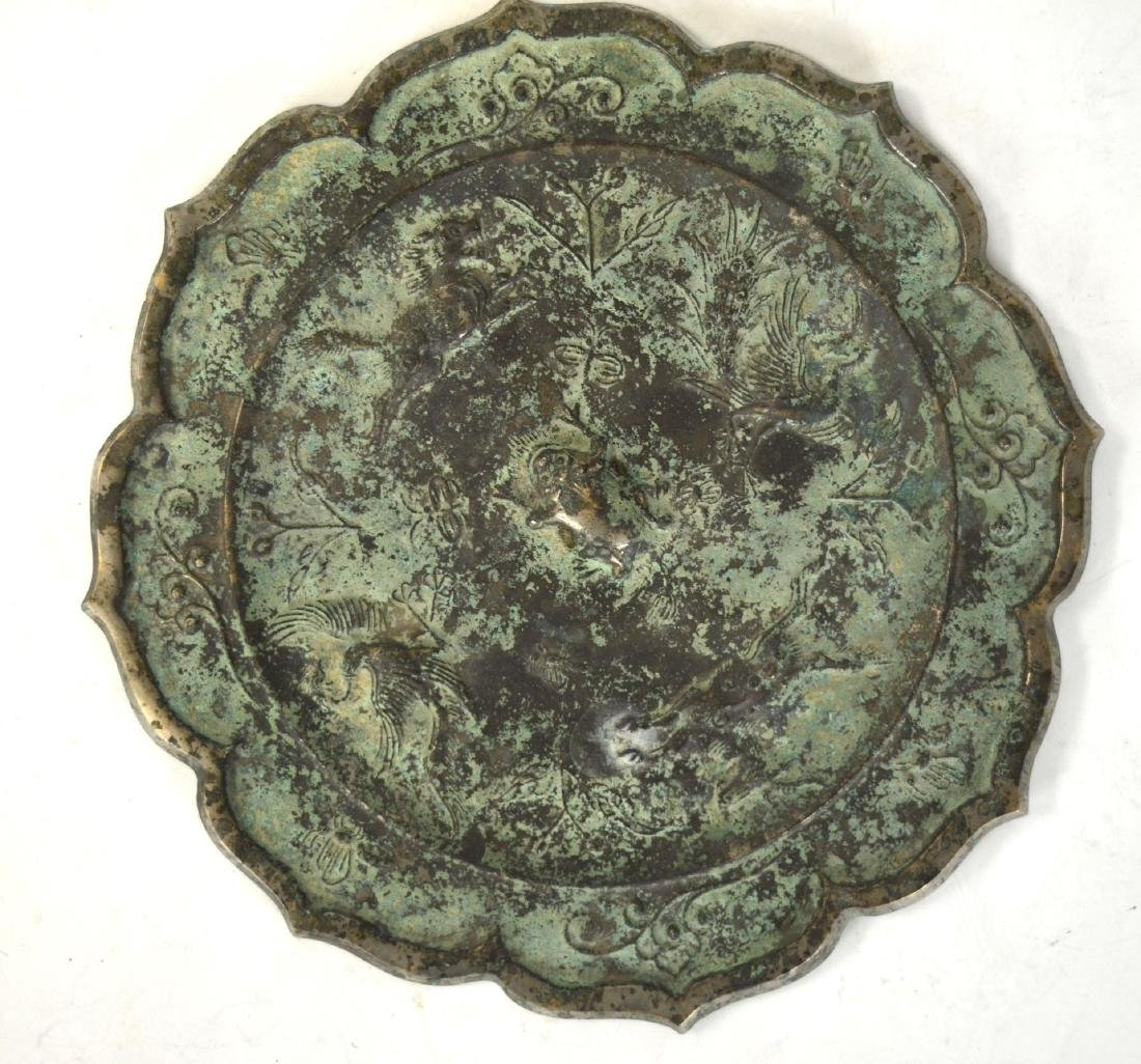 Chinese Bronze Mirror