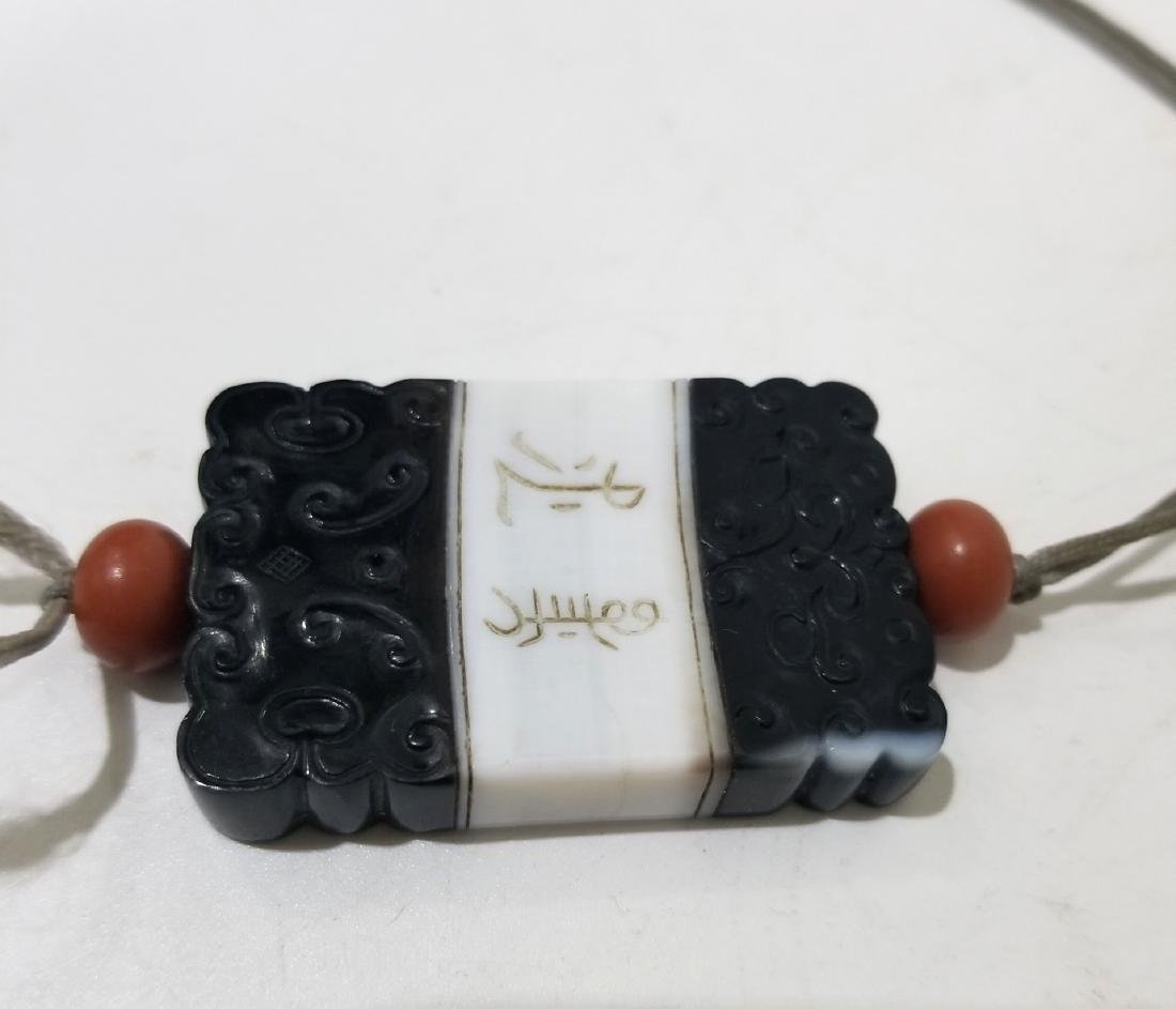 Chinese Jade Plaque with Chinese Characters - 2