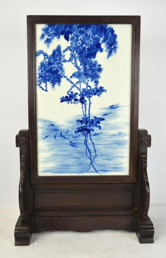 Chinese Blue & White Porcelain Plaque Table Screen