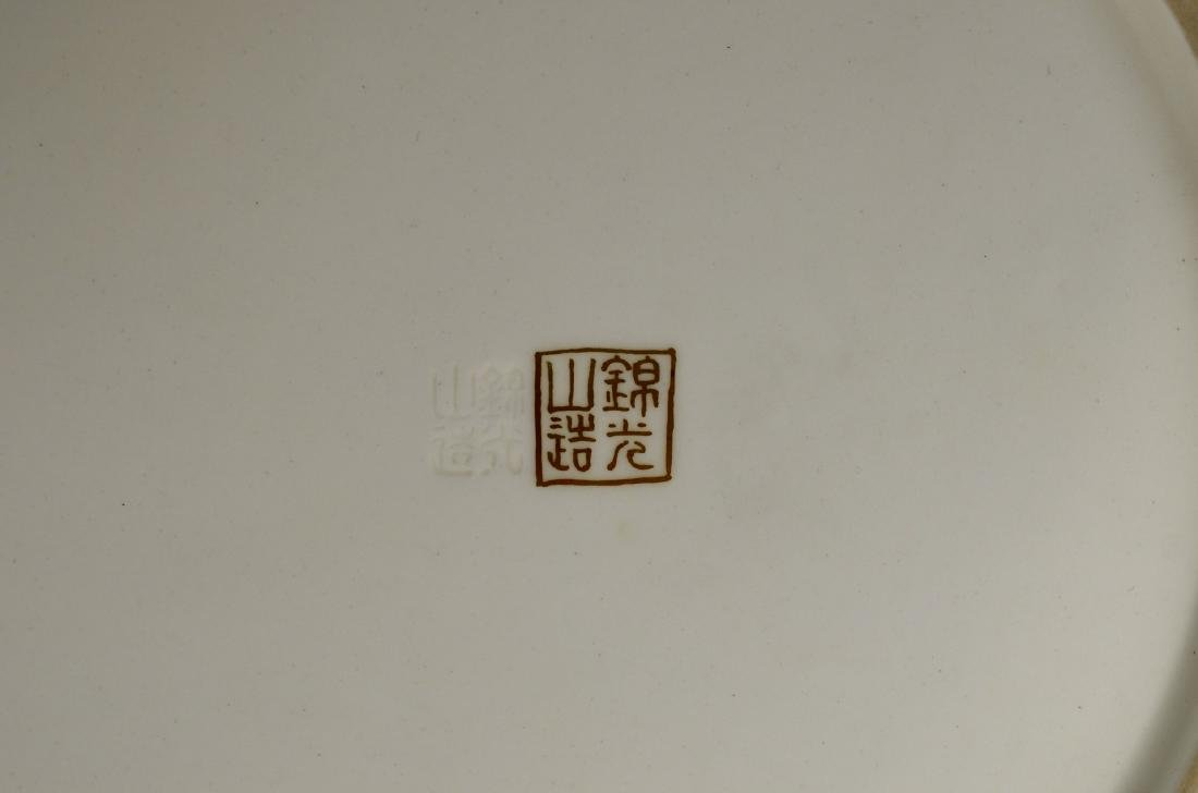Twelve Japanese Satsuma Plates Kinkozan - 10