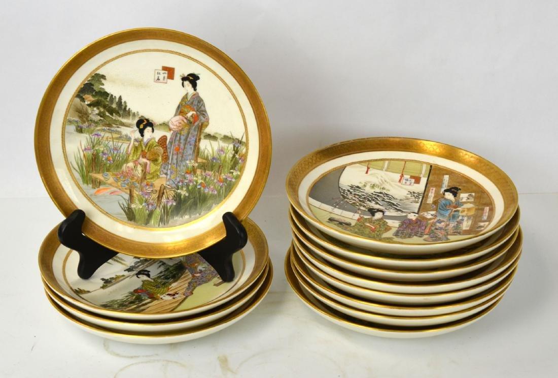 Twelve Japanese Satsuma Plates Kinkozan