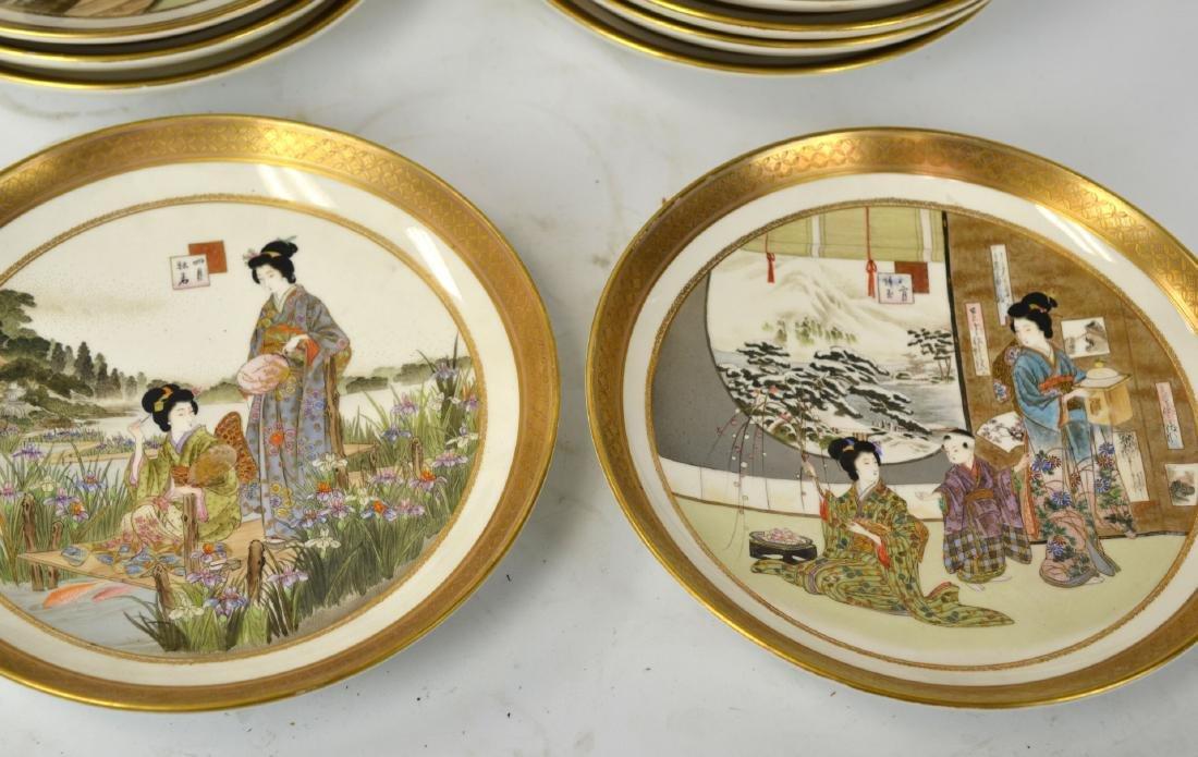 Twelve Japanese Satsuma Plates Kinkozan - 2