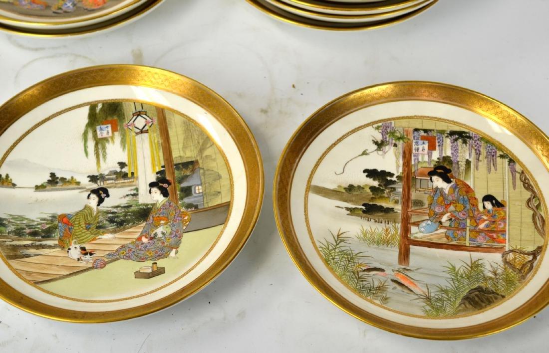 Twelve Japanese Satsuma Plates Kinkozan - 3